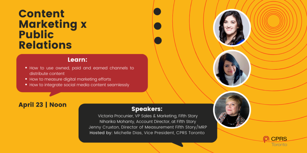 Upcoming Event | How Content Marketing Can Work Within Your PR Strategy